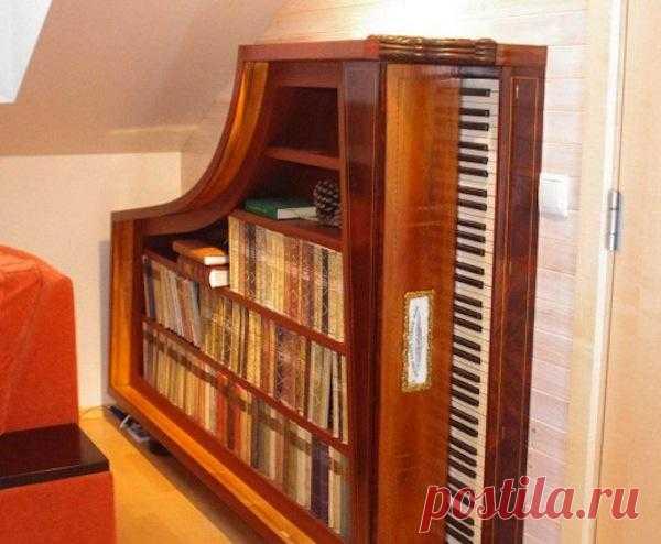 Вот она! Гениальная идея нового старого интерьера, и рояль не будет наконец мешаться и книжки можно будет куда сложить.
