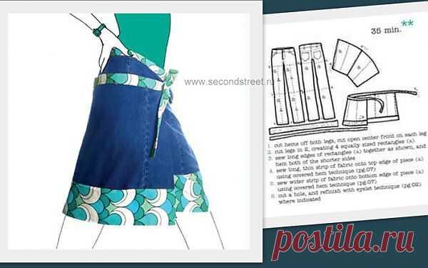 переделка мужских джинс / Аксессуары (не украшения) / Модный сайт о стильной переделке одежды и интерьера
