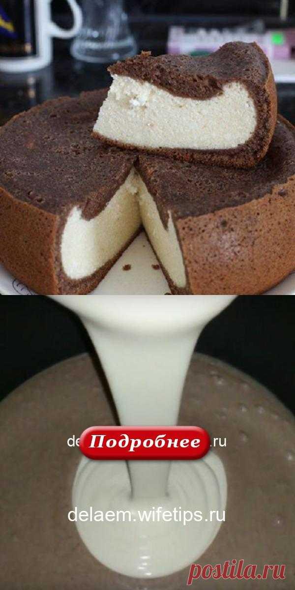 Этот пирог понравится даже тем, кто не любит творог! - delaem