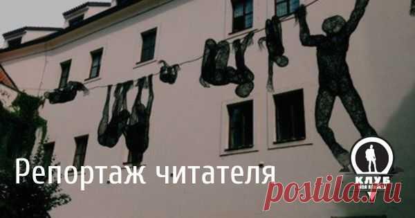 «¡La ciudad mágica esta Praga! Ni una ciudad no ha dejado en mí tal memoria viva. Ni una ciudad no mira el visitante con tales ojos maravillosos, chelovecheski-comprensivos» - hablaba un gran escritor Fiodor Ivánovich Tyutchev. Praga — la ciudad, de que se enamoras sin memoria y llegas de nuevo y de nuevo: con el calzado conveniente, el apetito feroz y la maleta de recambio. Se puede describir Praga infinitamente. Es una de las ciudades mayores de Europa Central y la capital multisecular de Bohemia