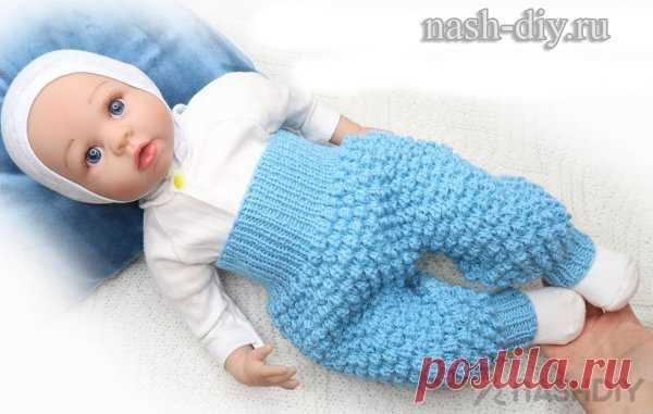 Детские вязаные штанишки спицами новорожденному