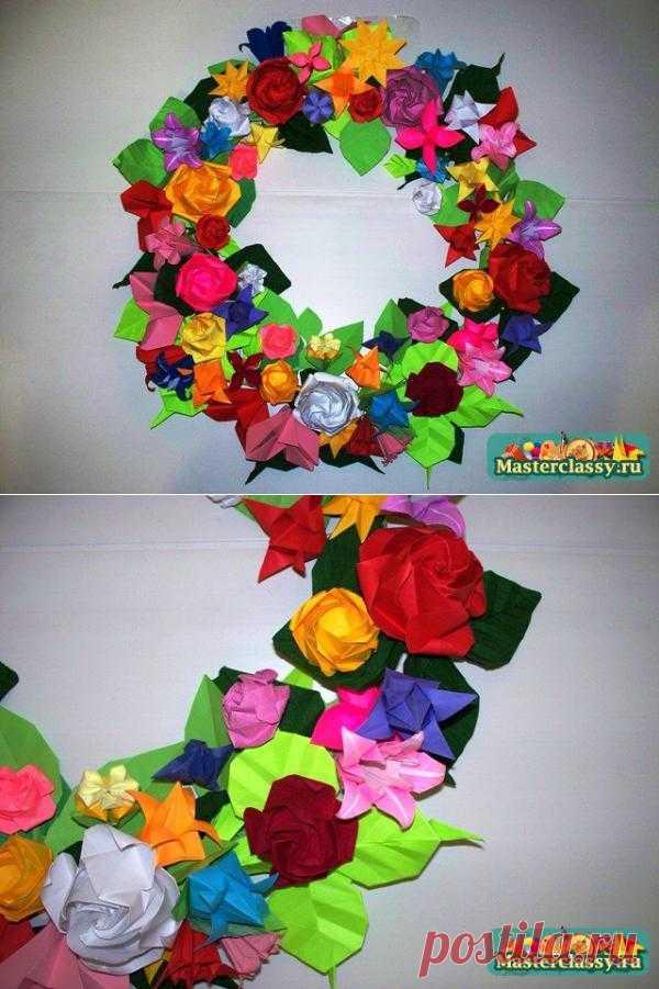 Оригами из цветов. Мастер-класс. Венок