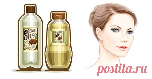 Кокосовое масло может заставить вас выглядеть на 10 лет моложе, если вы используете его в течение 2 недель! - Советы для женщин