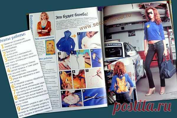 Декор олимпийки / Худи / Модный сайт о стильной переделке одежды и интерьера