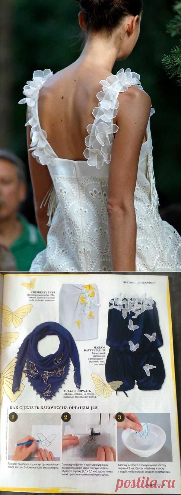 Повтор фактуры Josep Font для Delpozo 2013 (Diy) / Декор / Модный сайт о стильной переделке одежды и интерьера