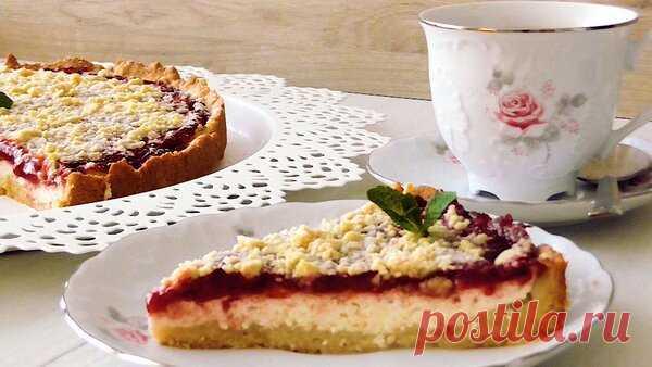 Песочный пирог с творогом и ягодной начинкой! | ПРОСТОРЕЦЕПТ | Яндекс Дзен