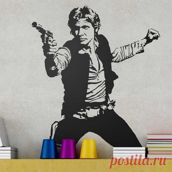 Compra vinilos de Han Solo de Star Wars en Teleadhesivo