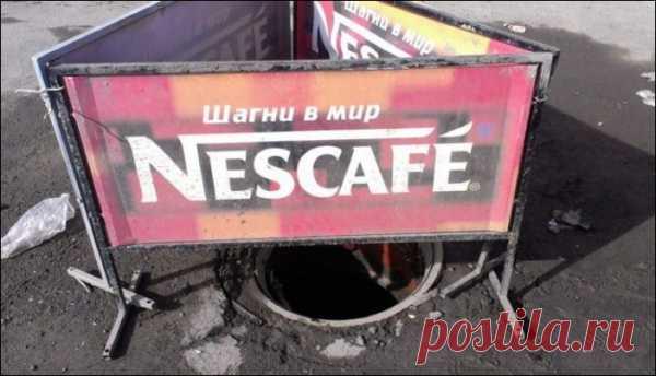 Насладитесь нашим кофе!