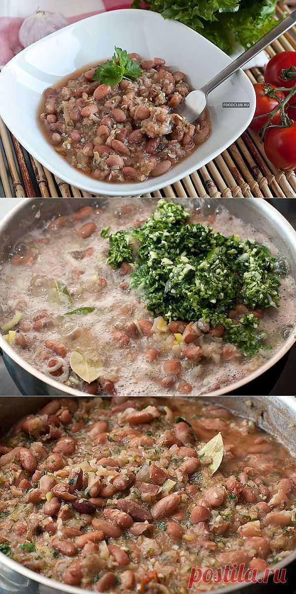 Лобио. Интересный рецепт с фасолью, которая как все знают очень питательная.