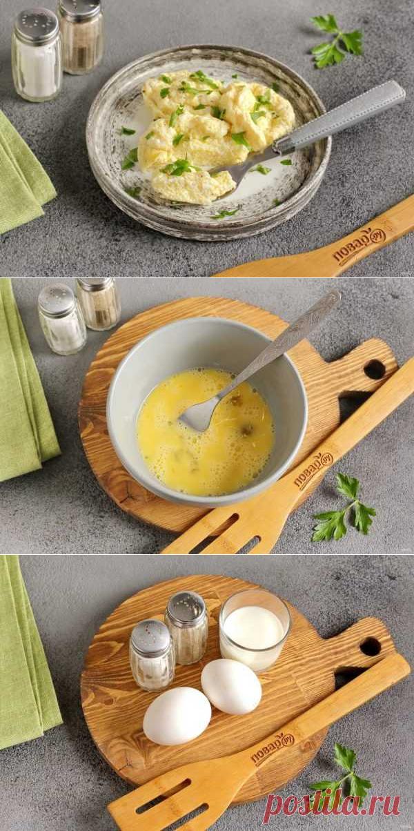 Диетический омлет   Вкусные кулинарные рецепты