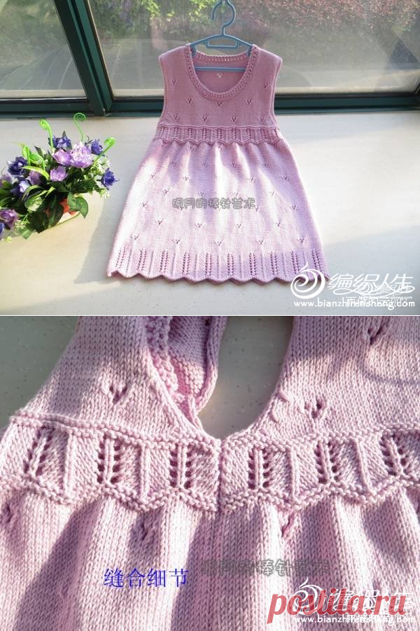 Сарафан для девочки вязание спицами