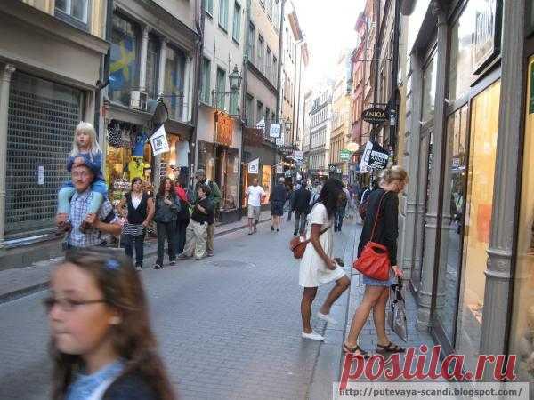 Стокгольмский шоппинг (часть 1)