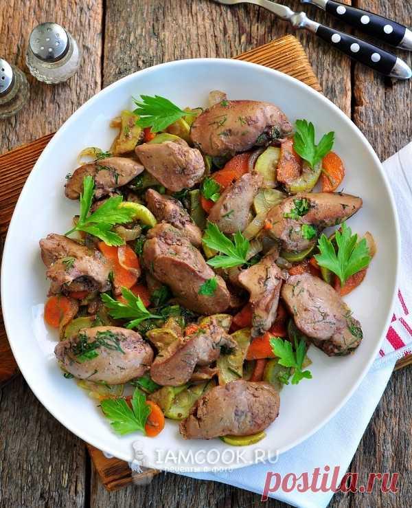 Куриная печень с кабачками — рецепт с фото пошагово