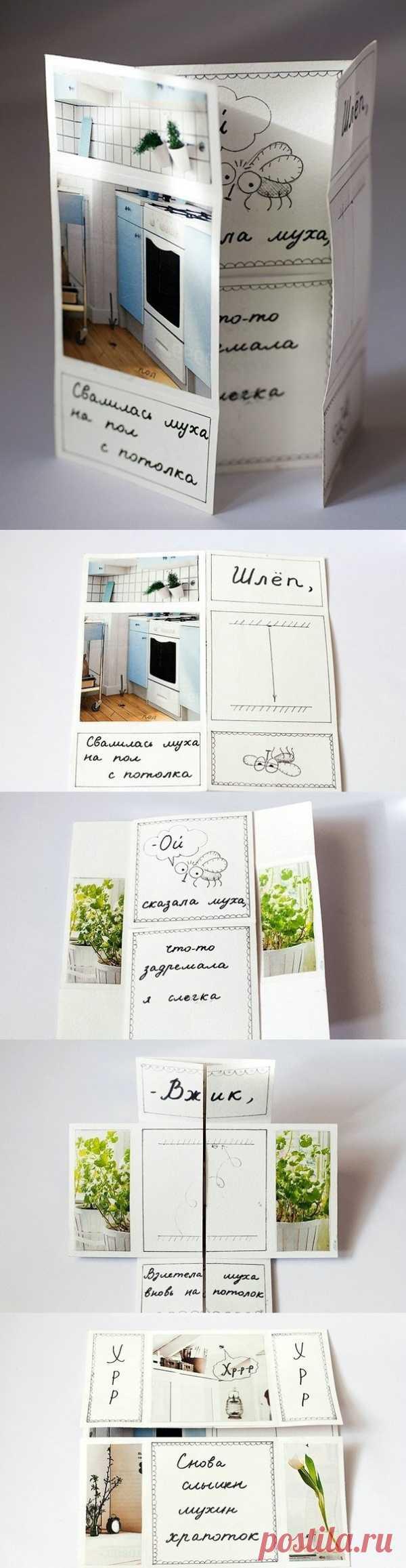 ¡La tarjeta infinita! :)