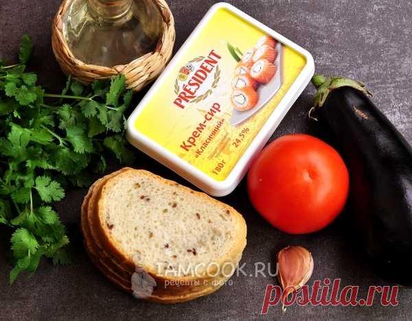 рецепт баклажанов на зиму вкусняшка с помидорами