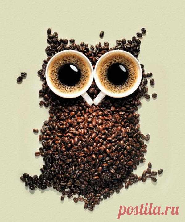 Свари мне кофе…- только утром!!!  вдохни в него прохладу дня…  и пара долек шоколада…  разбудят спящую меня…