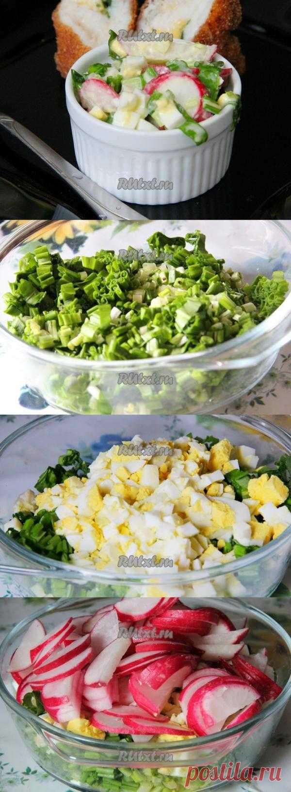 Салат с редиской, яйцом и черемшой