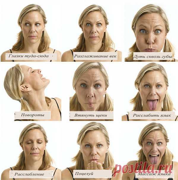 Лучшие упражнения йоги для лица | Советы целительницы