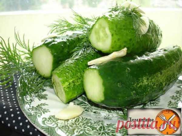 Хрустящие малосольные огурчики По этому рецепту они получаются супер хрустящими, тверденькими, сохраняется их насыщенный зеленый цвет. А вкус!…Ммм…не передать словами. Это нечто.