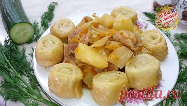 Вкусный ужин для всей семьи. Сытно и просто!         Приготовить на ужин можно забытое и уже слегка измененное блюдо – штрудли с курицей, картофелем и капустой. Получается довольно аппетитное и вкусное блюдо, вполне заменяющее и первое и второе.…
