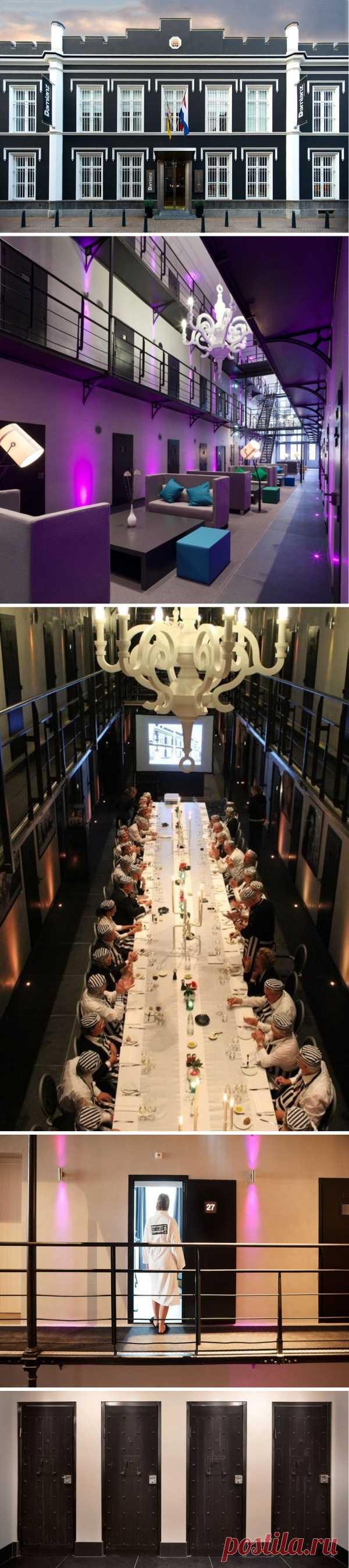 Хотите в тюрьму? Платите! Тюремный отель класса люкс - Het Arresthuis, Нидерланды
