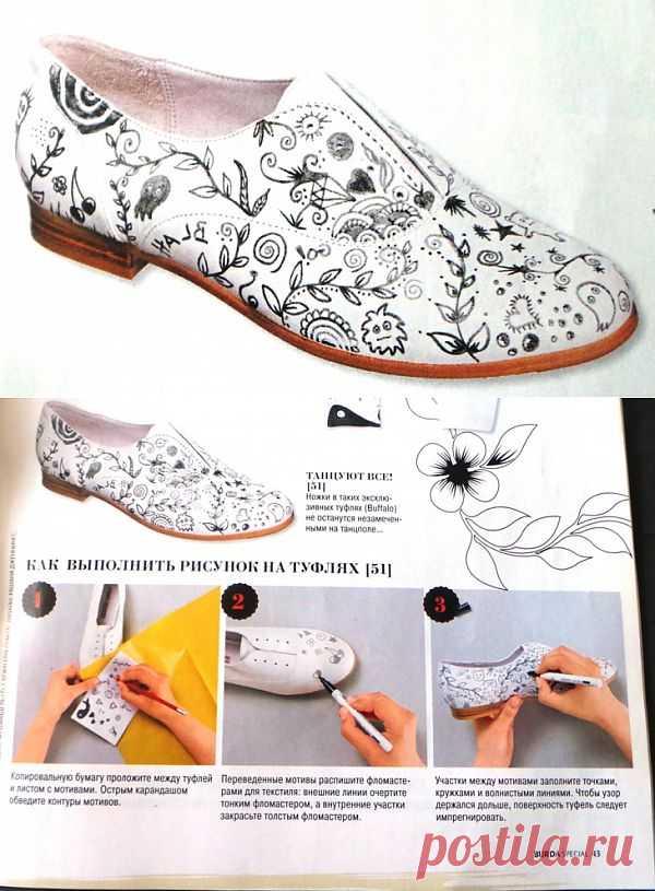 Роспись кожаной обуви (Diy) / Обувь / Модный сайт о стильной переделке одежды и интерьера
