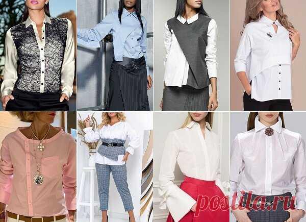 30 моделей женских рубашек, которые помогут «выделиться из толпы»! | ДОМ ЯРКИХ ИДЕЙ | Яндекс Дзен