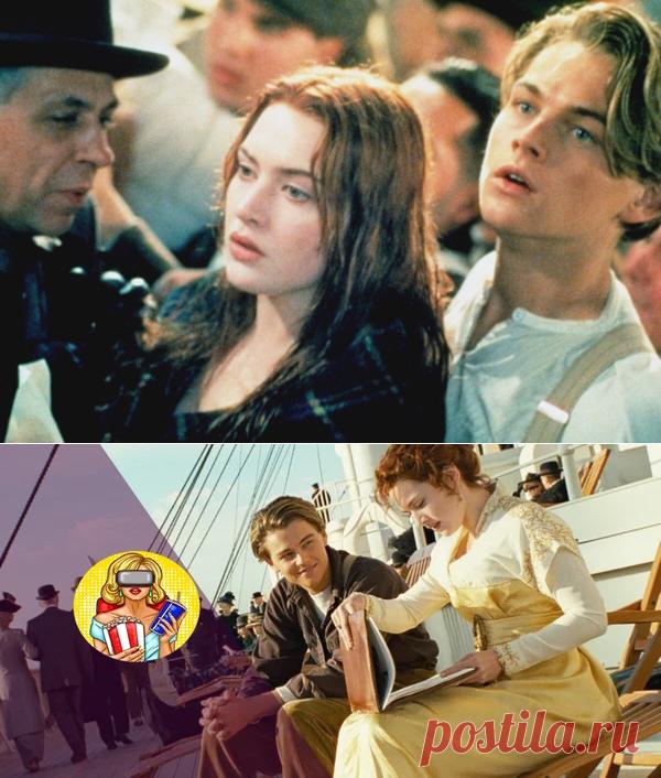"""Решил """"Титаник"""" пересмотреть, раньше таких эмоций не было. Чуть не прослезился   КиноЛайв   Яндекс Дзен"""