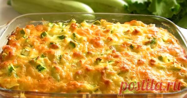 Запекаем кабачки с яйцами - быстрый и низкокалорийный рецепт | Потому что вкусно! | Яндекс Дзен