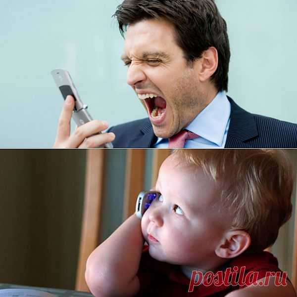 Звонок мобильного выдает наши комплексы - Психология отношений