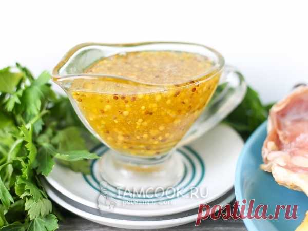 Соус медово-горчичный — рецепт с фото Медово-горчичный соус - прекрасный вариант обмазки курицы, утки, гуся, индейки для запекания. Его можно использовать и в салатах.