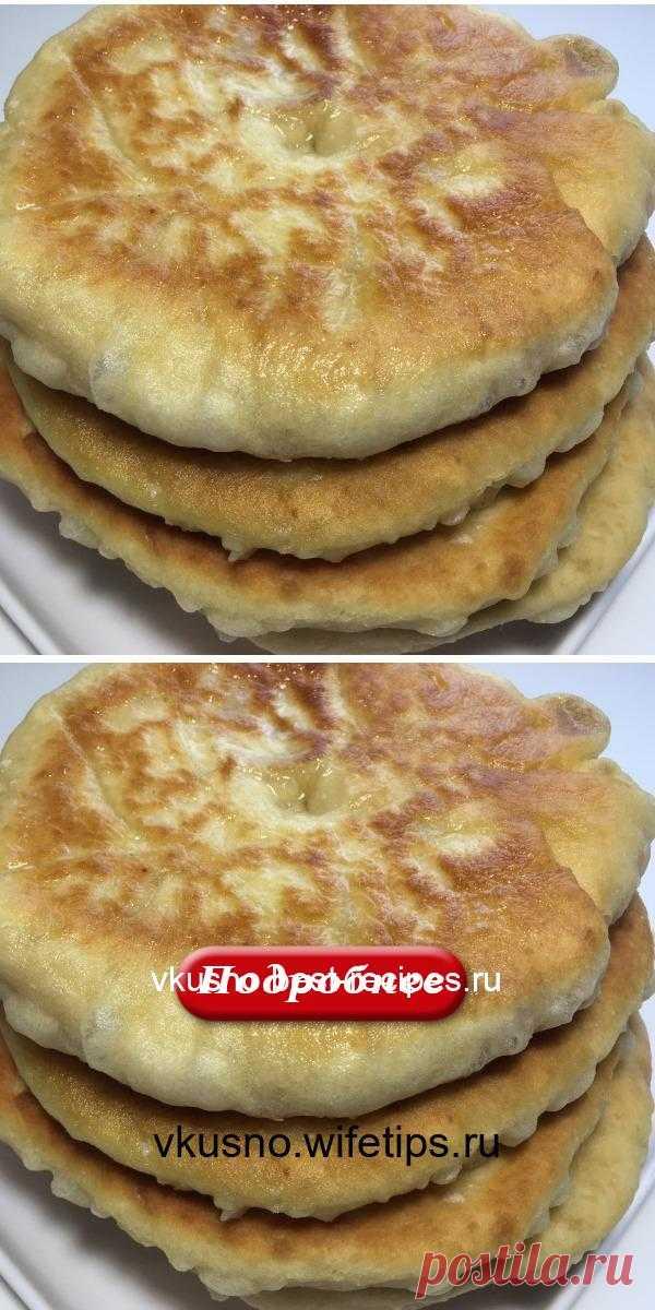 Любимый рецепт! Эти лепешки готовлю каждую неделю: быстро и доступно - vkusno