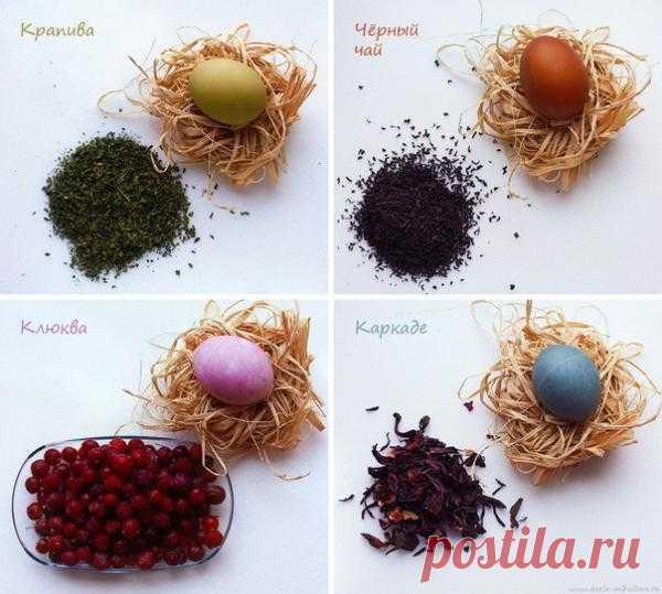 Красиво и безопасно красим яйца на Пасху!