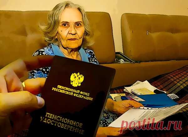 Какие уведомления от ПФР получают сейчас работающие пенсионеры | Законодатель.su 💼 | Яндекс Дзен