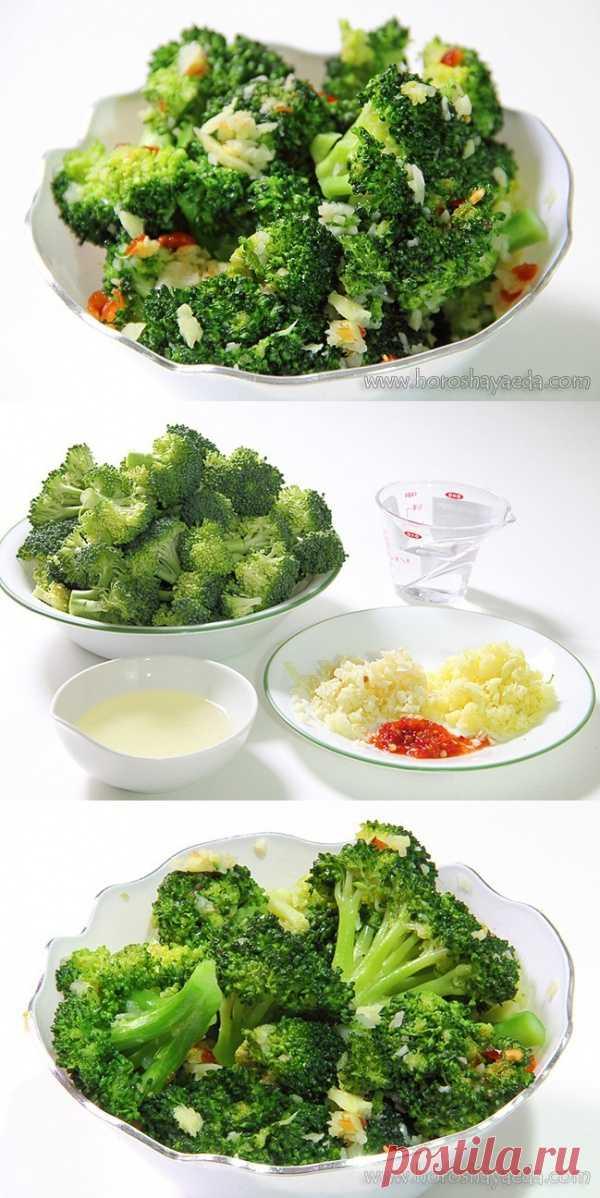 Вкуснейшее овощное блюдо за 5 минут (для получения рецепта нажмите 2 раза на картинку)