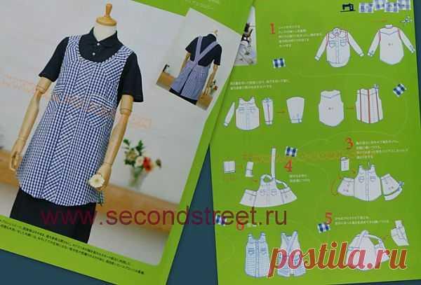 Фартук / Рубашки / Модный сайт о стильной переделке одежды и интерьера