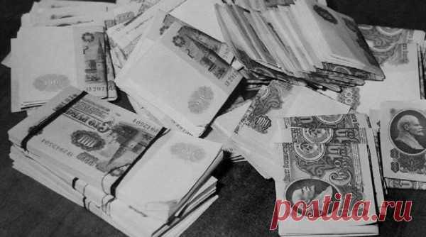 Про ограбление. Самое крупное ограбление банка в СССР.