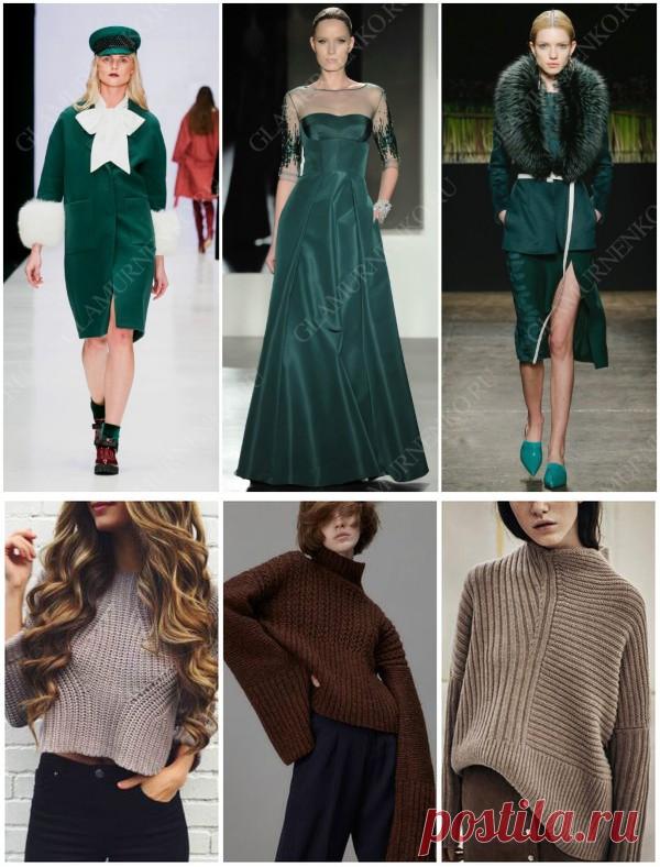 Поиск на Постиле: мода осень 2016