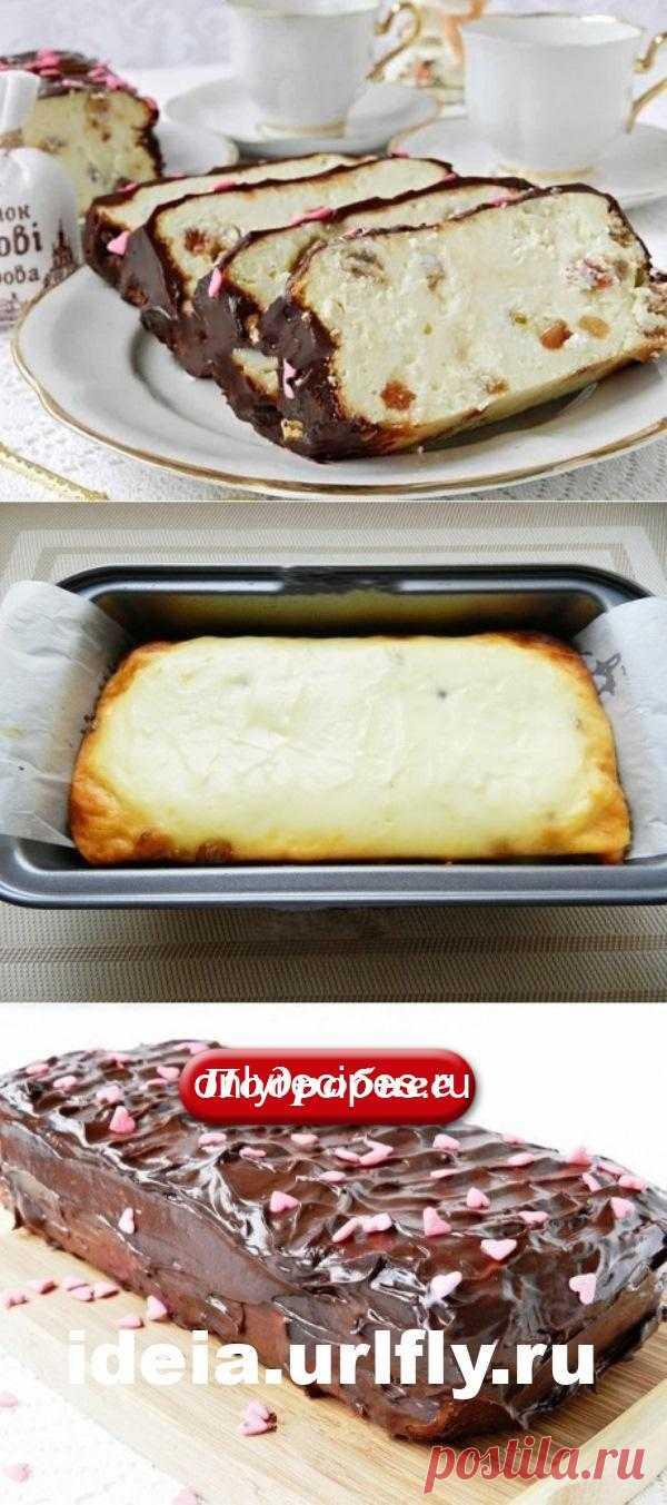 Львовский сырник станет изюминкой праздничного ужина! - Рецепты мира