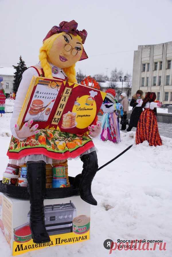 ¡Las carnestolendas han llegado! El día primero - el encuentro. Yaroslavl, Rusia