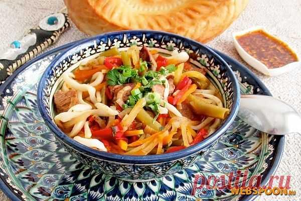 Лагман по-уйгурски рецепт с фото на Webspoon.ru