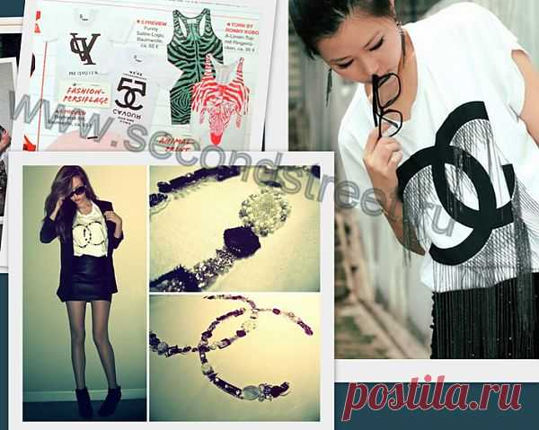 Лого / Рисунки и надписи / Модный сайт о стильной переделке одежды и интерьера