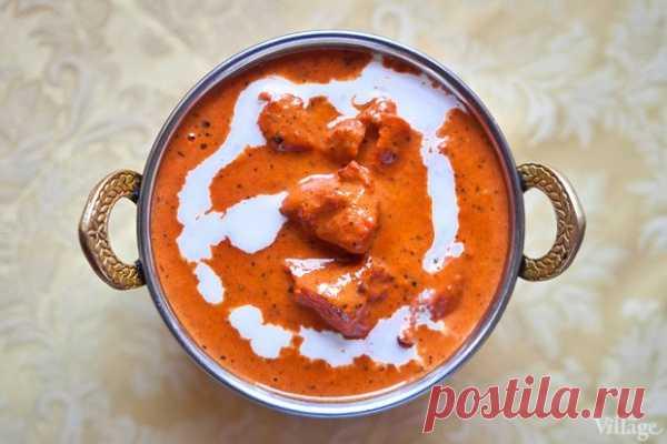 Блюдо из кухни Северной Индии: курица в сливочно-томатном соусе