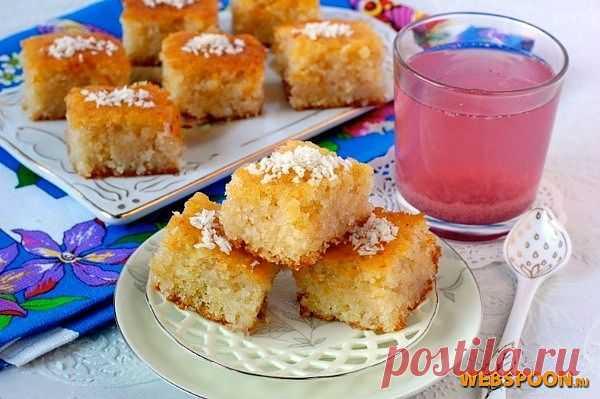 Басбуса. Очень известная восточная сладость. По простому арабский манный пирог. Но в отличие от привычного нам вкуса манника, басбуса намного ароматней, вкус его богаче, структура пирога нежней. Он выходит влажным, поскольку пропитывается очень ароматным сиропом. Автор: mirsladostey