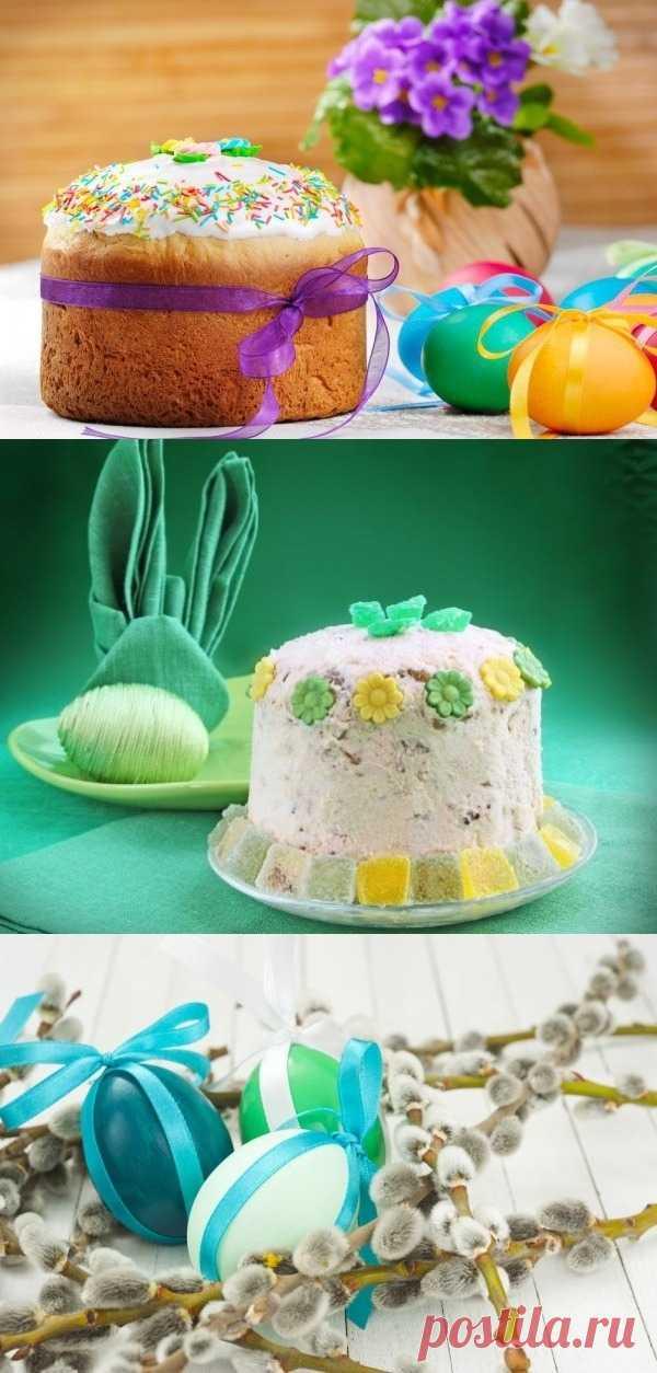 Que preparar a la Pascua: los platos Tradicionales de la mesa de fiesta