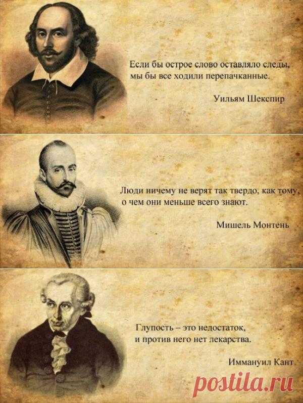 Противник, вскрывающий ваши ошибки, гораздо полезнее, чем друг, скрывающий их. (Леонардо да Винчи) Афоризмы от великих людей в картинках (32 шт.)