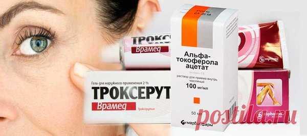 Ночная маска с эффектом ботокса от морщин вокруг глаз из 2-х копеечных аптечных препаратов | 1001 маска своими руками | Яндекс Дзен