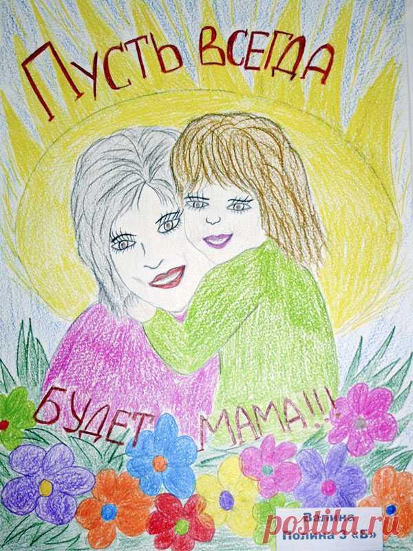 Нарисованная девушка, рисунки и открытки о маме