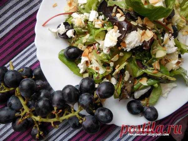 """Салаты с добавлением фруктов: Салат с грушей и сыром """"Фета"""""""