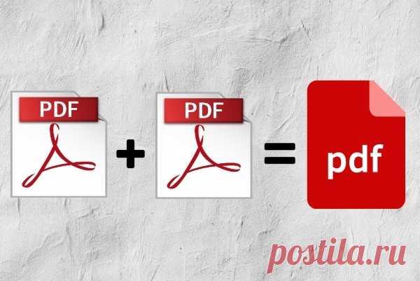 Как объединить pdf файлы в один документ  При сканировании различных документов на компьютере создаются отдельные файлы страниц, которые в конечном итоге нужно объединить, чтобы получить один файл на выходе. В таком случае вам помогут специа…